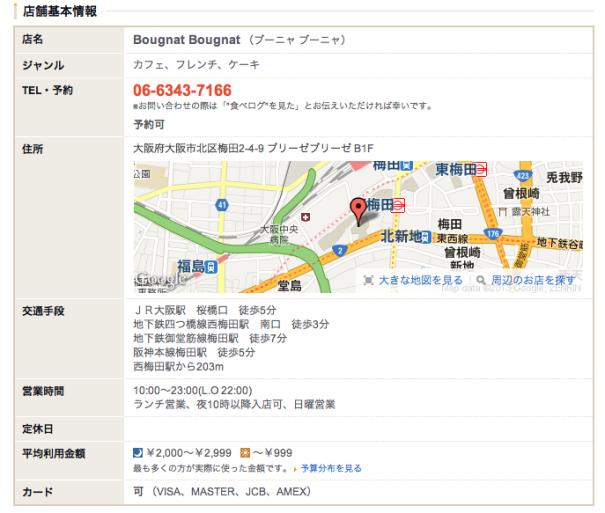 スクリーンショット(2013-06-11 12.59.44)
