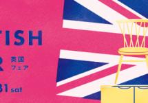 bnr_1307_british