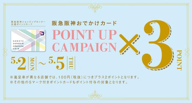 point3_1605