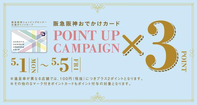 point3_1705