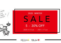 2012winter_sale2